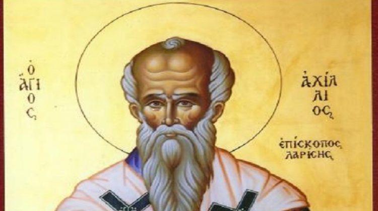 15 Μαΐου: Του Αγίου Αχιλλίου