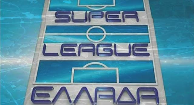 «Ανοικτή» η θέση για την Super League