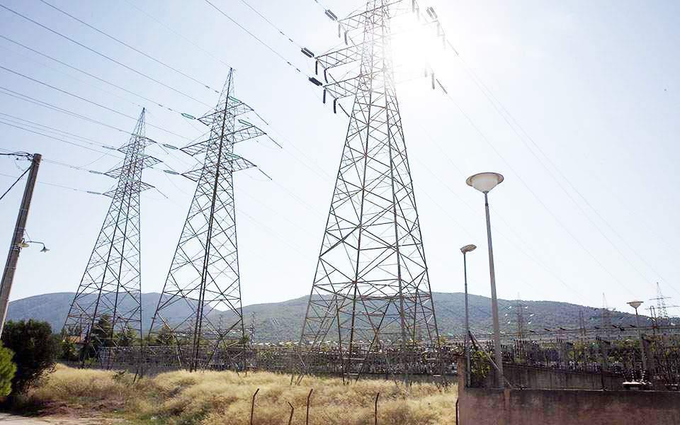Μείωση κατά 7% στους λογαριασμούς ρεύματος της ΔΕΗ