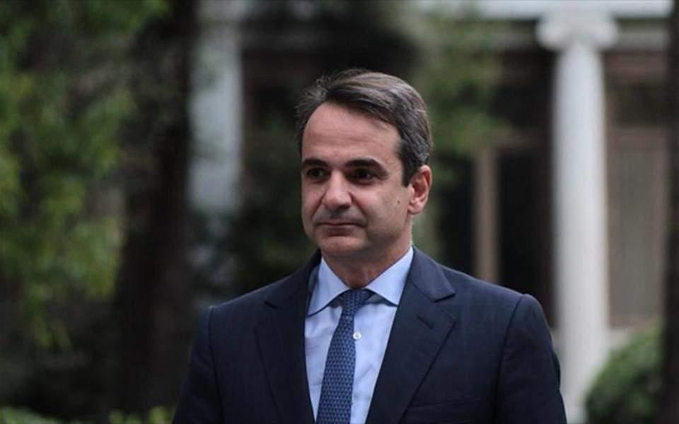 Στο Μαξίμου ο Κυρ. Μητσοτάκης - Θα μεταβεί στο Κέντρο Επιχειρήσεων της Πυροσβεστικής