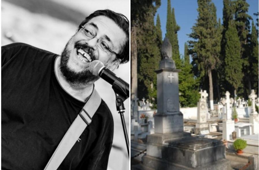 Λαυρέντης Μαχαιρίτσας: Μια ημέρα πριν τον θάνατό του επισκέφτηκε τον τάφο του πατέρα του