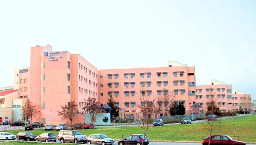 Μάστιγα ο καρκίνος του πνεύμονα: 300 περιστατικά κάθε χρόνο στο Πανεπιστημιακό Νοσοκομείο Λάρισας