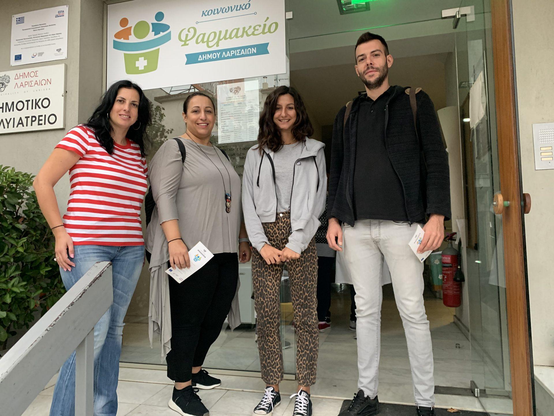 Προσφορά φαρμάκων στο Κοινωνικό Φαρμακείο Δήμου Λαρισαίων
