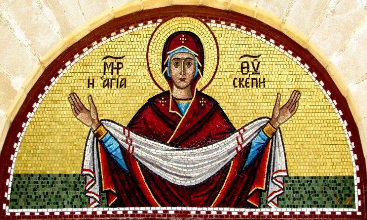 28 Οκτωβρίου: Η Αγία Σκέπη της Θεοτόκου και η Επέτειος του «ΌΧΙ»