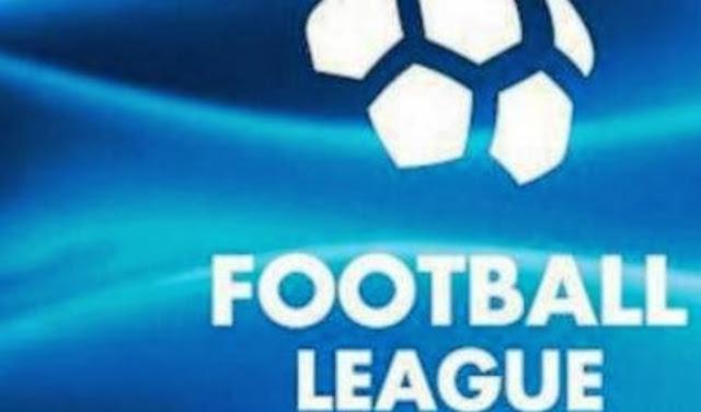 Αποτελέσματα Football League