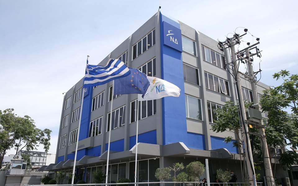 Η ΝΔ έθεσε σε εφαρμογή πρόγραμμα ανταποδοτικής ανακύκλωσης στα κεντρικά γραφεία της