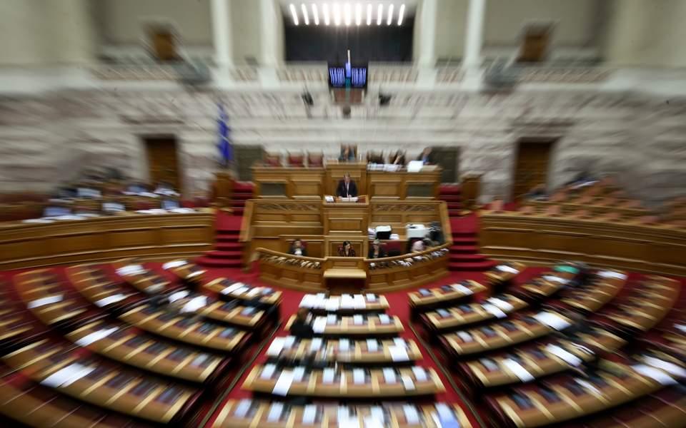 Κόντρα κυβέρνησης – αντιπολίτευσης για την ονομασία της Βόρειας Μακεδονίας
