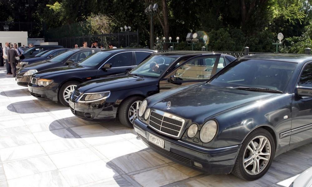 Αυτά είναι τα αυτοκίνητα που μπορούν να επιλέξουν οι βουλευτές!