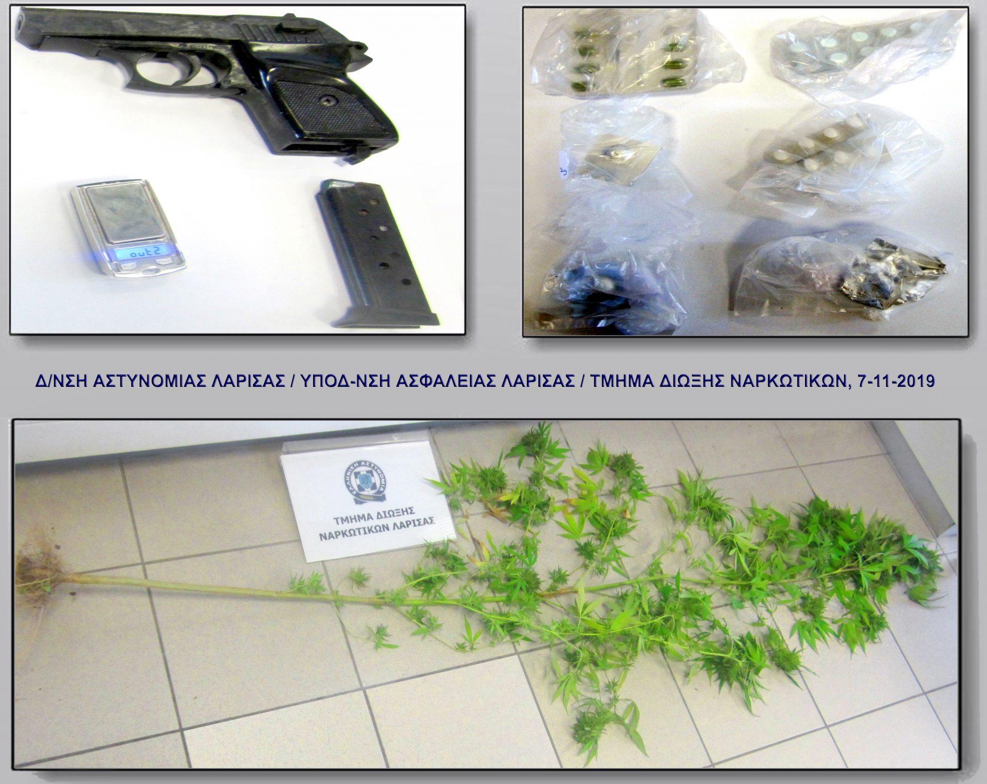 33χρονος Λαρισαίος έκρυβε στο σπίτι του πιστόλι και ναρκωτικά - ΦΩΤΟ