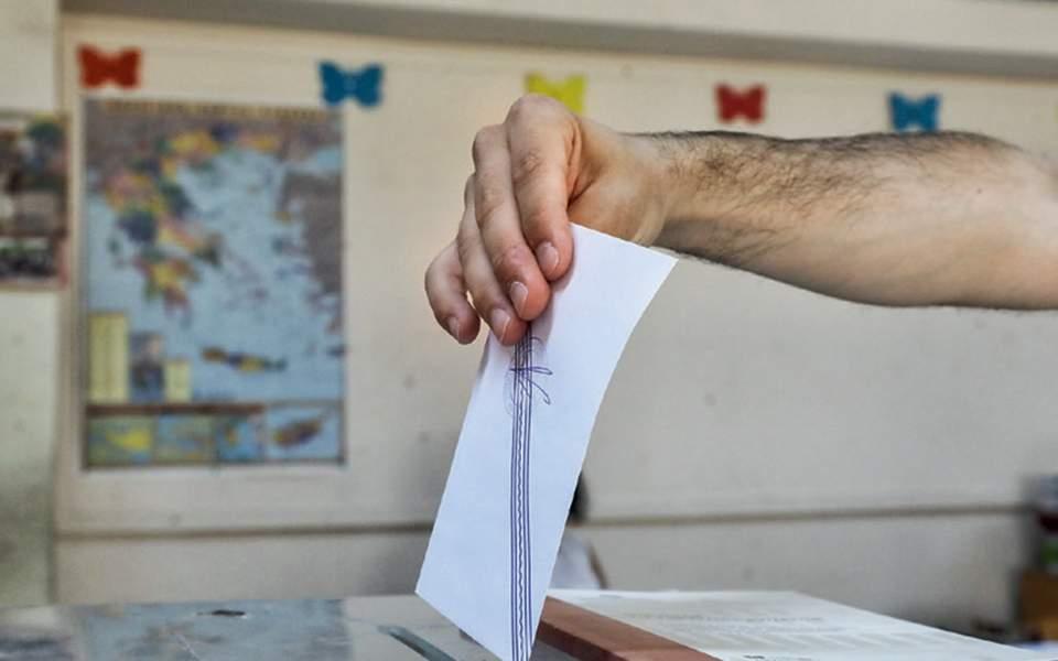 Σε δημόσια διαβούλευση το σχέδιο νόμου για την ψήφο των αποδήμων