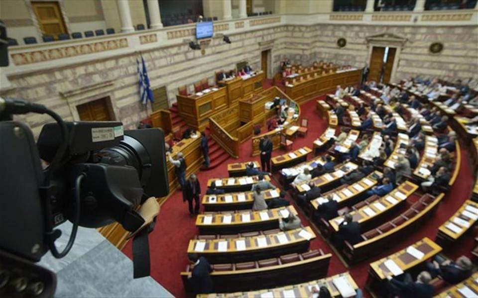 Τη Δευτέρα ξεκινά η συζήτηση για την αναθεώρηση του Συντάγματος - Στις 25 Νοεμβρίου οι ψηφοφορίες