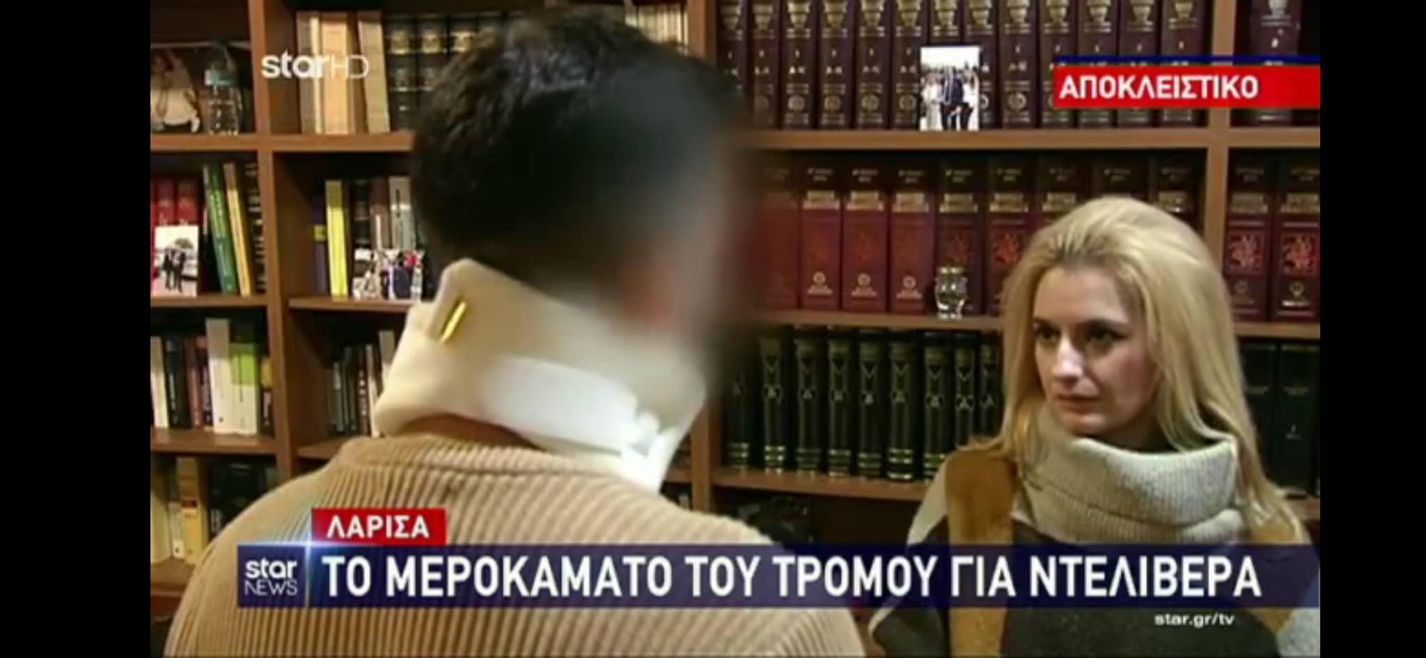 Λάρισα: Όλα όσα περιγράφει για τη διανομή του τρόμου ο ντελιβεράς στην κάμερα του STAR και στη Μαρία Κορώνα (ΒΙΝΤΕΟ)