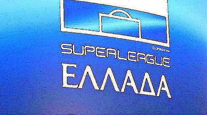 Σε απολογία από την Superleague