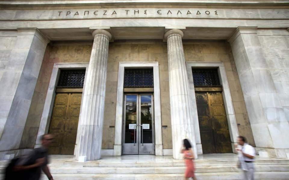 ΤτΕ: Κόκκινα δάνεια άνω των 20 δισ. έχουν περιέλθει στις εταιρείες διαχείρισης