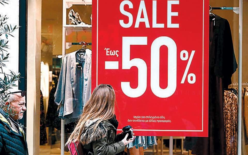 Χειμερινές εκπτώσεις 2020: Ανοιχτά τα εμπορικά καταστήματα την Κυριακή