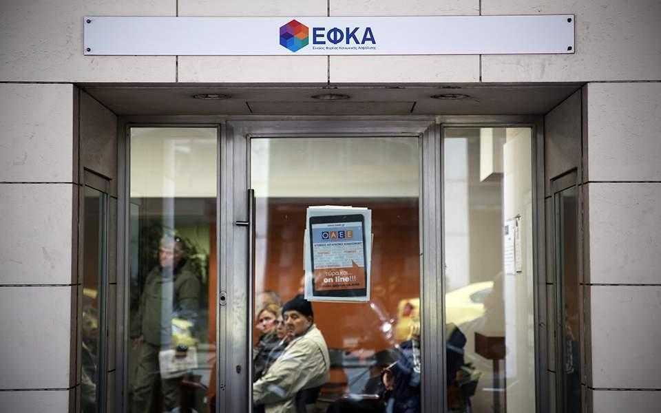 Η σύσταση του e-ΕΦΚΑ φέρνει την ψηφιακή έκδοση συντάξεων