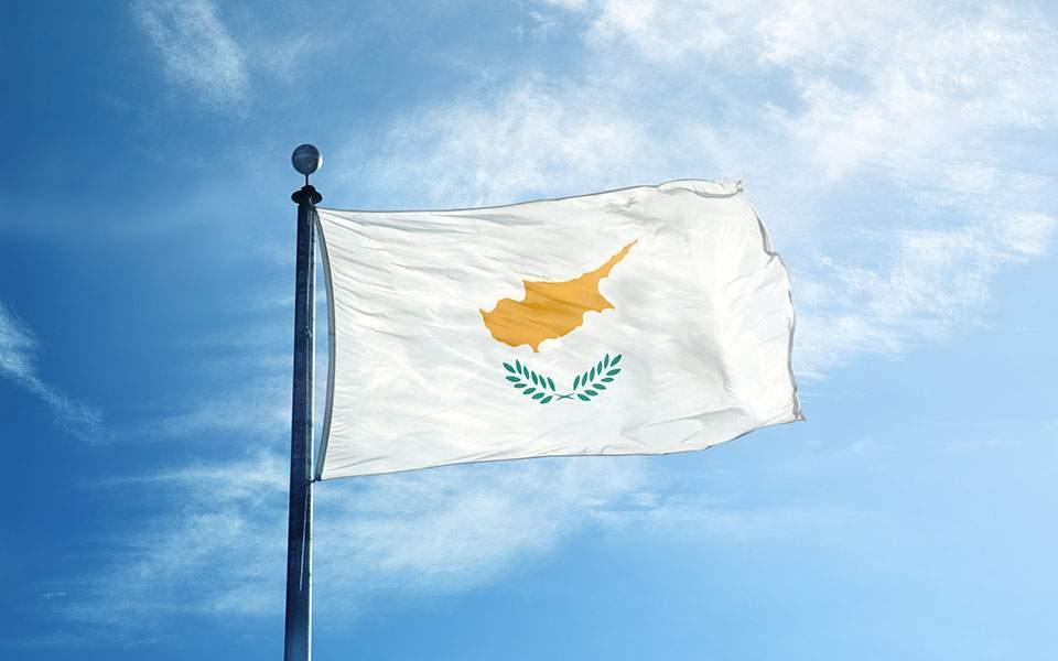 Κύπρος: Οι παράνομες τουρκικές προκλήσεις δεν βοηθούν στην έναρξη ουσιαστικών διαπραγματεύσεων