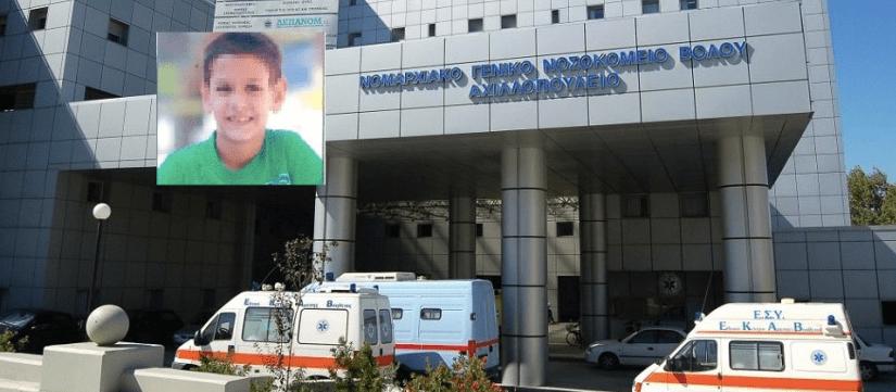 Θρήνος για τον 11χρονο μαθητή που «έσβησε» στο Νοσοκομείο – Σήμερα η κηδεία του