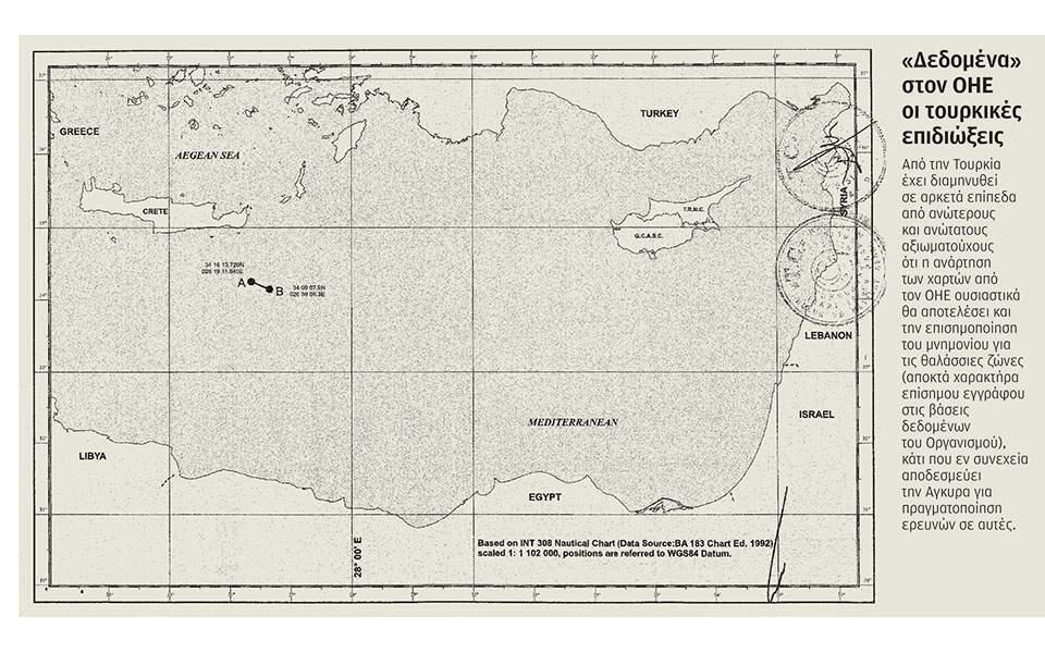 «Επίσημος» ο χάρτης Αγκυρας - Τρίπολης