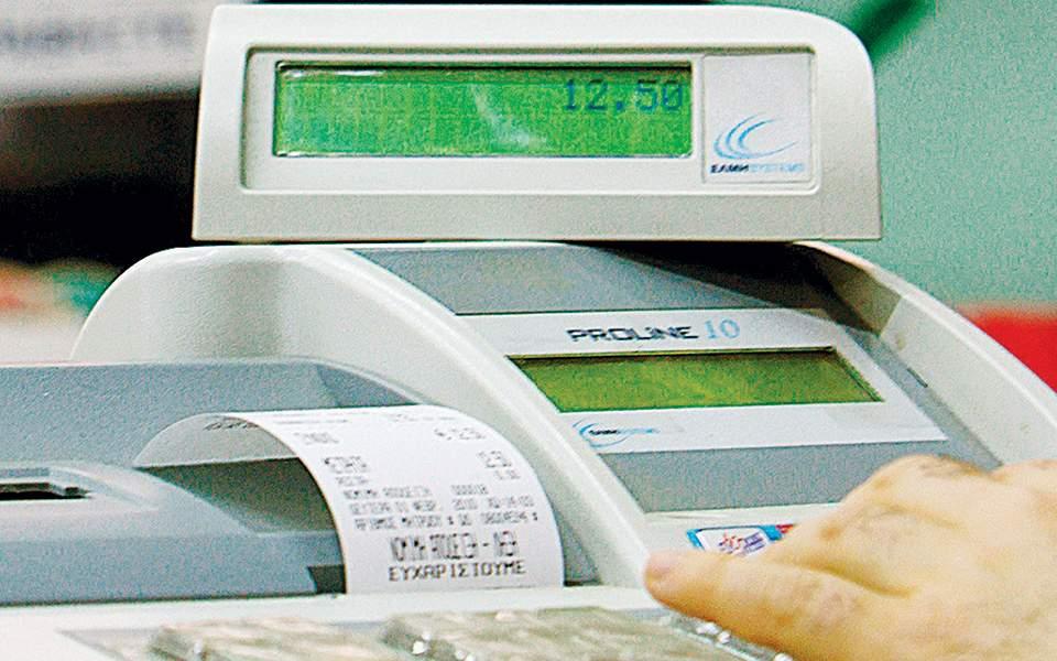Εμπορικό Σύλλογος Λάρισας: Παράταση στην απόσυρση ταμειακών μηχανών
