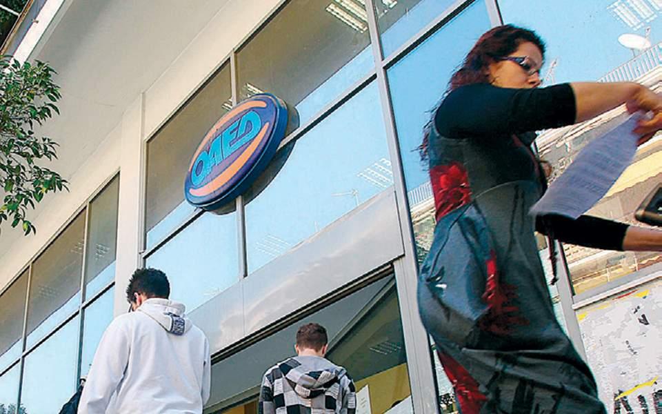 Νέο πρόγραμμα κοινωφελούς εργασίας για 36.500 ανέργους: Πότε αρχίζουν οι αιτήσεις
