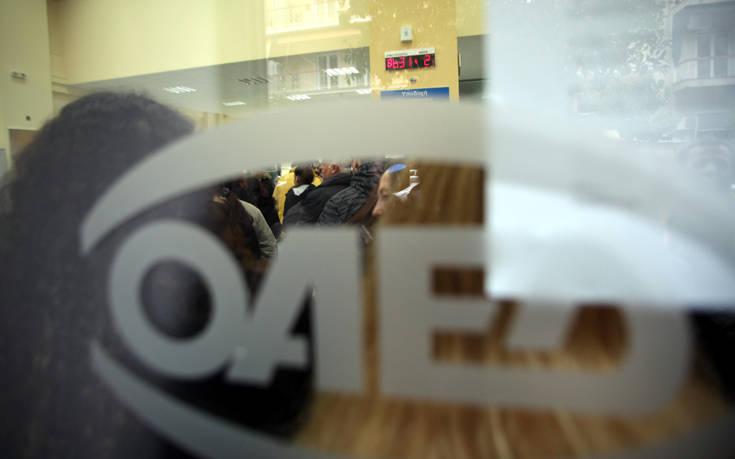 ΟΑΕΔ-Κοινωφελής Εργασία: Από Δευτέρα οι αιτήσεις για το πρόγραμμα απασχόλησης 36.500 ανέργων