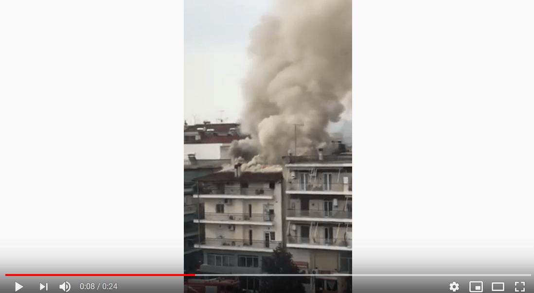 Αγανακτισμένοι οι ιδιοκτήτες του διαμερίσματος που κάηκε στα Τρίκαλα
