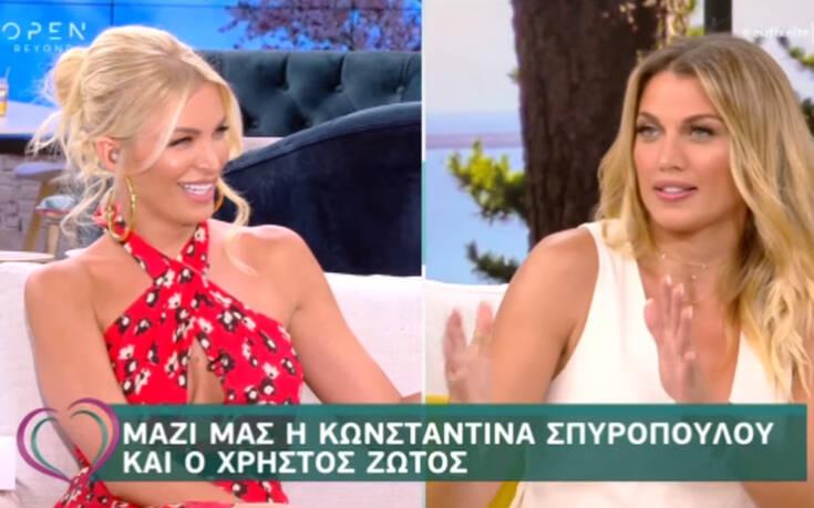 Κωνσταντίνα Σπυροπούλου και Κατερίνα Καινούργιου προσπάθησαν να λύσουν τις διαφορές τους στον τηλεοπτικό «αέρα»