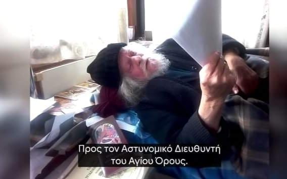 Ντροπή!… Διωγμός Γέροντος Γαβριήλ Αγιορείτου από το Άγιον Όρος ...