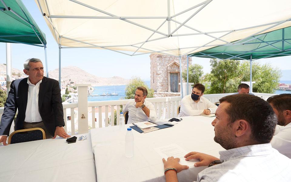 Κυρ. Μητσοτάκης στη Χάλκη: «Μείωση ΕΝΦΙΑ για τα μικρά νησιά»
