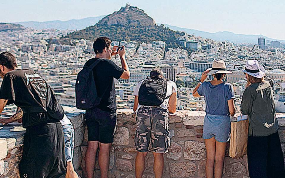 Μειωμένες κατά 20% οι τιμές των ξενοδοχείων της Αθήνας