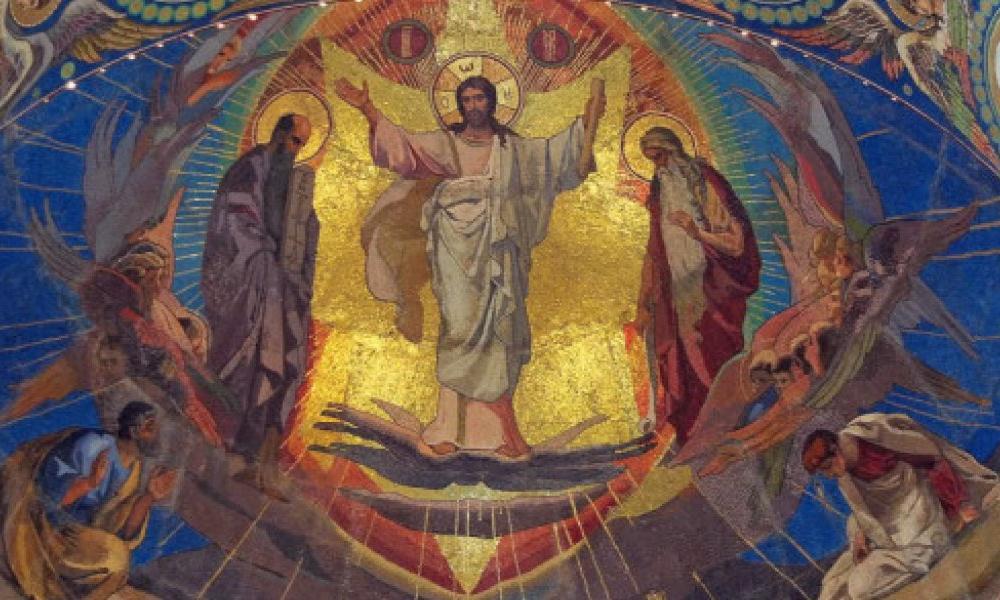 Σήμερα 6 Αυγούστου τιμάται η Μεταμόρφωση του Σωτήρος - Ποιο το νόημα της μεγάλης εορτής της Χριστιανοσύνης