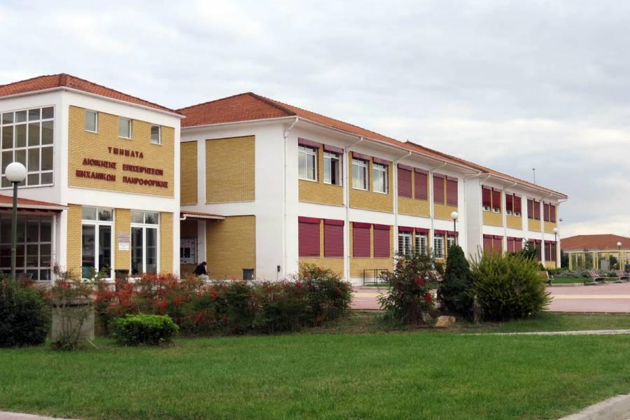 Πανεπιστήμιο Θεσσαλίας: 28 κρούσματα σε φοιτητές -οι 21 στη Λάρισα