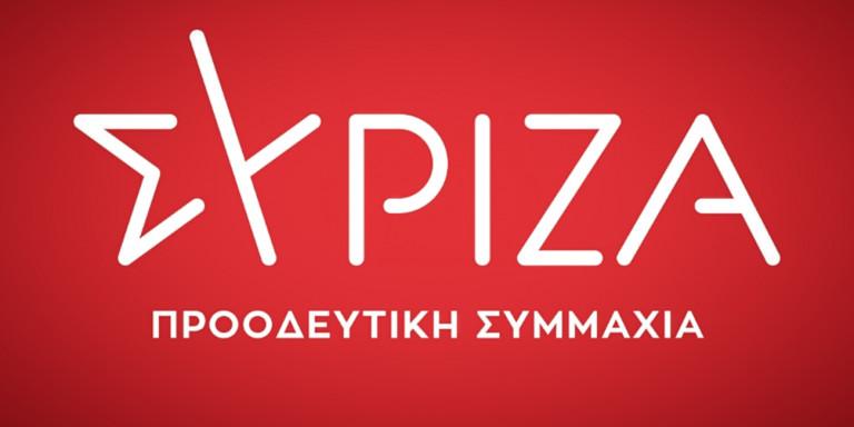 ΣΥΡΙΖΑ – ΠΣ Λάρισας για Αγοραστό: «Οι μετά Χριστόν προφήτες δεν ωφελούν την κοινωνία»