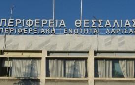 Εθνική Αρχή Διαφάνειας : Συνεχίζονται οι αυστηροί, εντατικοί έλεγχοι παντού στη Θεσσαλία για τον περιορισμό της διασποράς του κορωνοιού