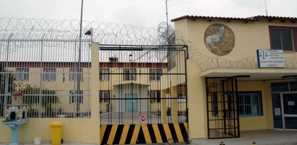 Προσπάθησε να αυτοκτονήσει στις φυλακές της Λάρισας