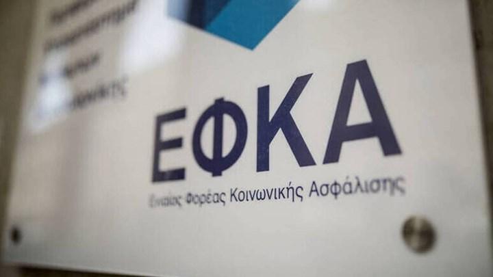 Ο διοικητής του ΕΦΚΑ καλεί τους υπαλλήλους να δείξουν επαγγελματισμό: Να απαντάτε σε τηλέφωνα και email