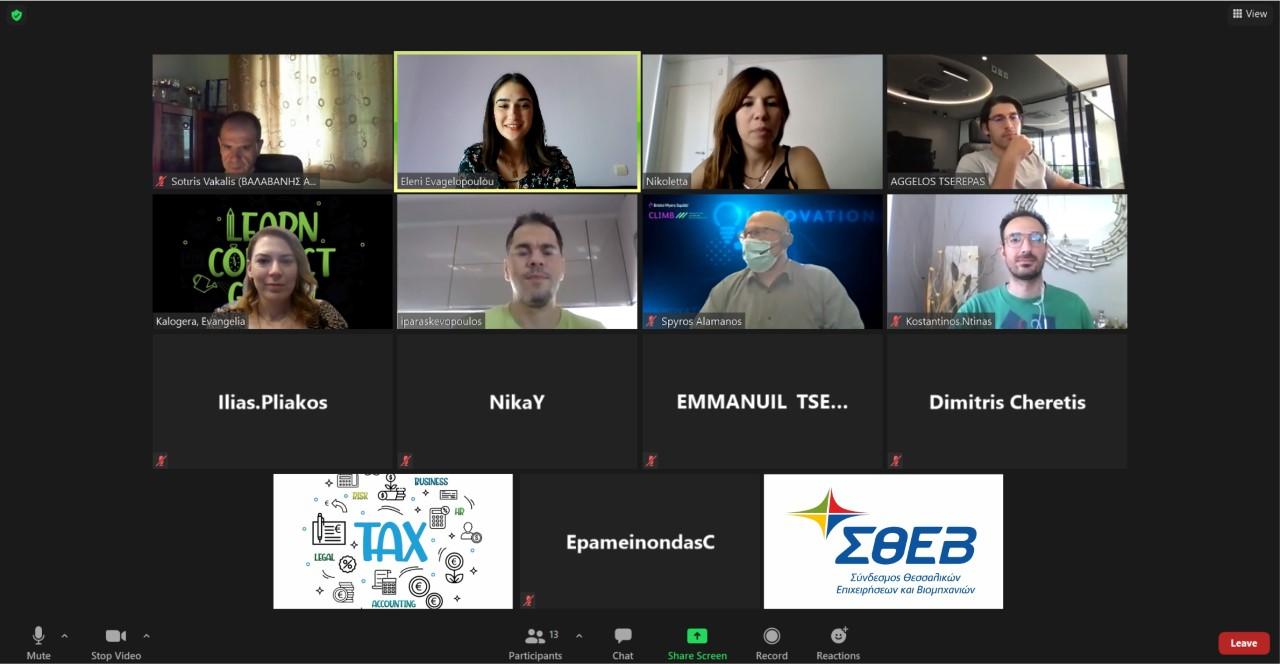 Ενδοομιλική τιμολόγηση από τον ΣΘΕΒ και την DeloitteAcademy - Εκπαιδευτικό πρόγραμμα για στελέχη επιχειρήσεων