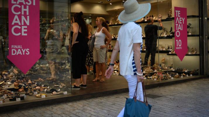 Εμπορικός Σύλλογος Λάρισας: Ποια Σάββατα κλείνουν τα καταστήματα – Ποια Κυριακή θα είναι ανοιχτή η αγορά