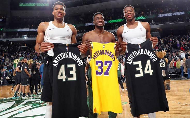 Αντετοκούνμπο: Τα πρώτα τρία αδέρφια που κατακτούν πρωτάθλημα ΝΒΑ