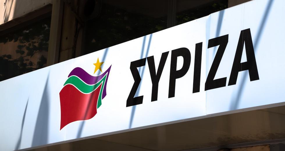 ΣΥΡΙΖΑ: Μόνη πολιτική πυξίδα θα πρέπει να παραμένει η προστασία των ελευθεριών και της κοινωνικής ευθύνης