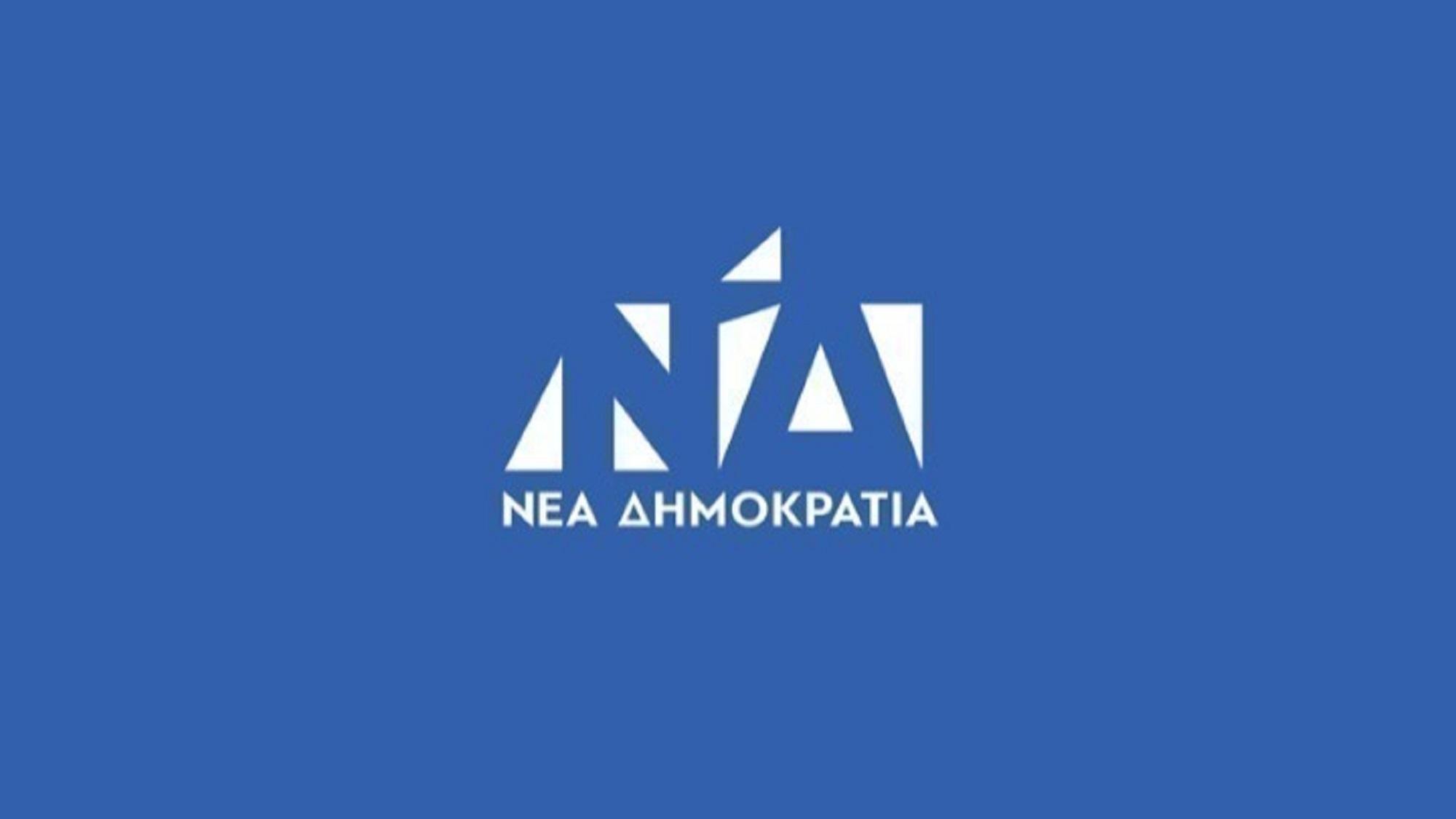 Το παρασκήνιο των εσωκομματικών εκλογών της ΝΔ στη Λάρισα