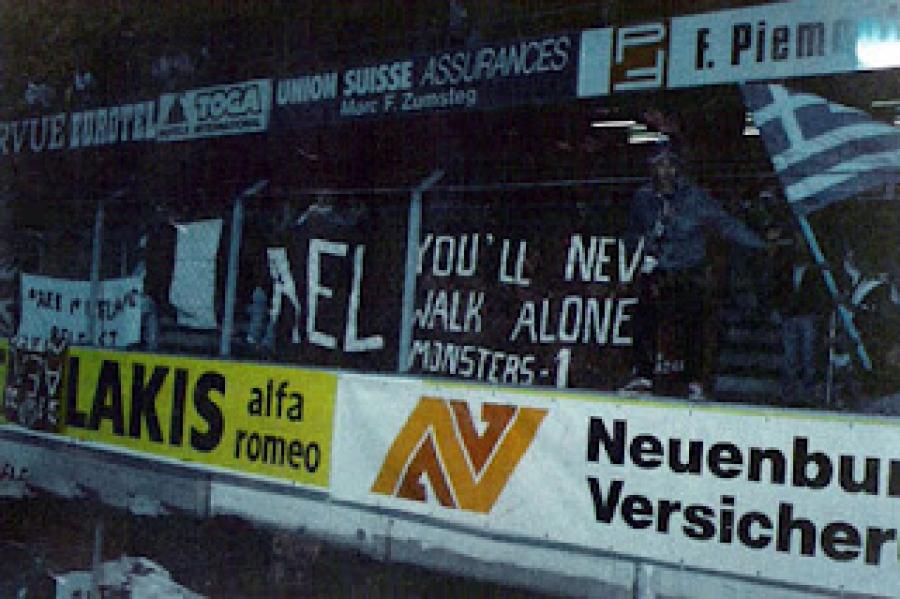Το «You'll never walk alone» των φίλων της Λάρισας στην Ελβετία παίζοντας στο Κύπελλο πρωταθλητριών!