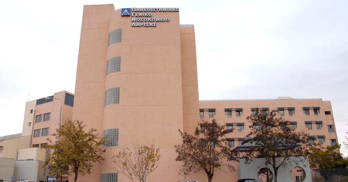 «Κόκκινος συναγερμός» στα δύο νοσοκομεία της Λάρισας- Χθες έγιναν 80 επισκέψεις και 18 εισαγωγές στο ΠΓΝΛ