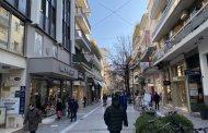 Σε χαλαρούς ρυθμούς κινείται η αγορά της Λάρισας