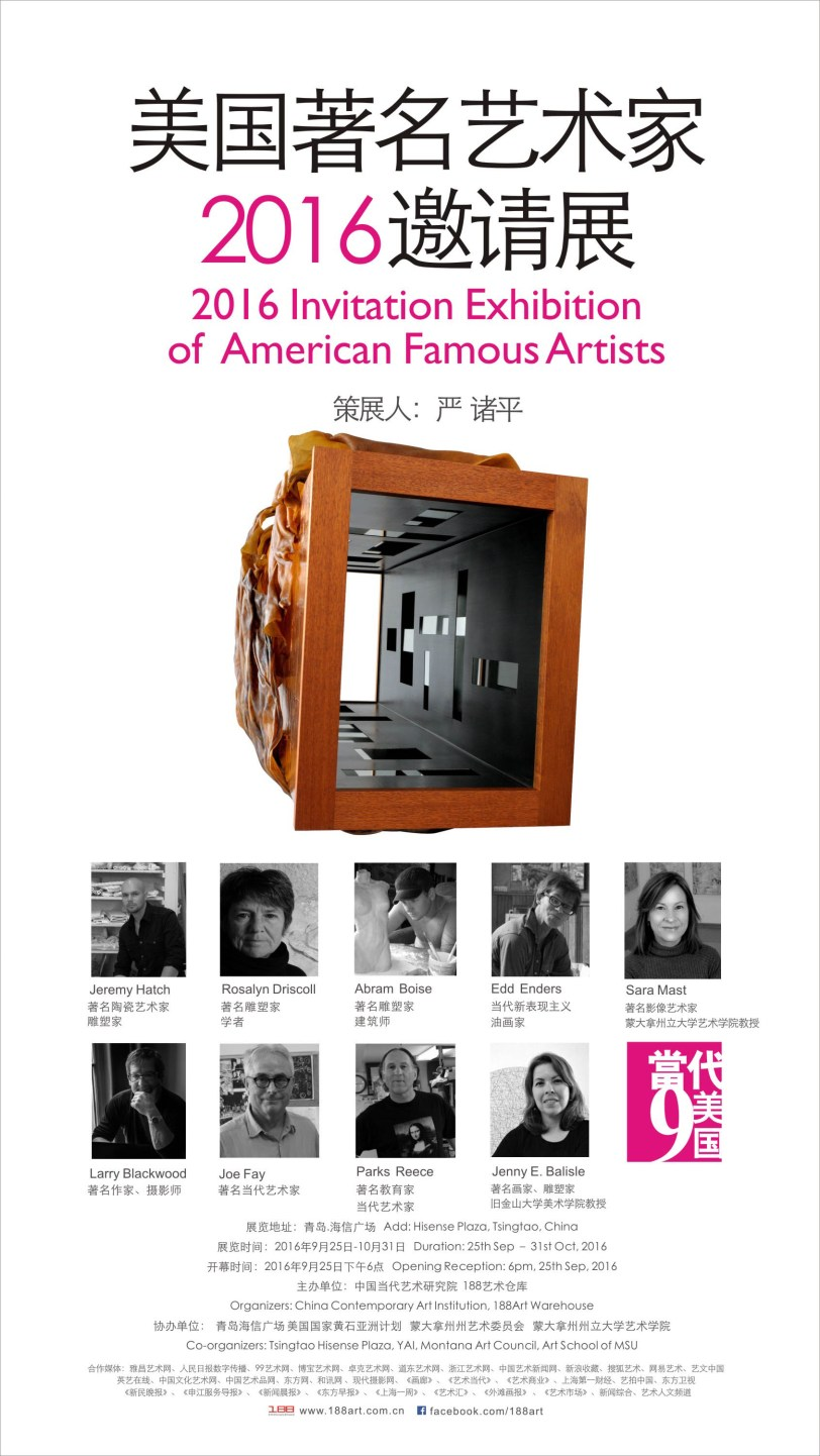 Invitation Exhibition of American Famous Artists