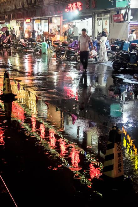 POTD: Rainy Night in Shanghai
