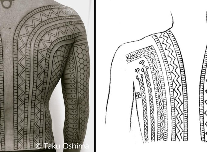 852416705 Neo-tribal Paiwan backpiece with Kalinga-inspired sleeves. One of the  largest Indigenous