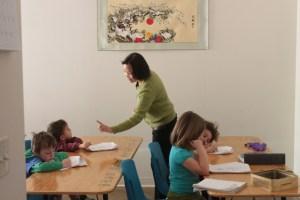 1280px_mei_teaching_class