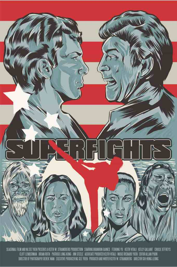 Superfights - The Laser Blast Film Society